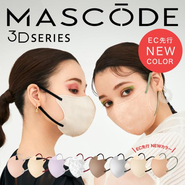 sunsmarche_mascode3d-m