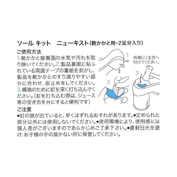 ≪ゆうメール便≫ニューキスト SIZE 3 クリアー