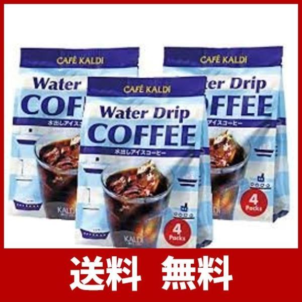 カフェカルディ ウォータードリップコーヒー (水出しアイスコーヒー) (40g×4p)×3個 【3個セット】 sunsuke