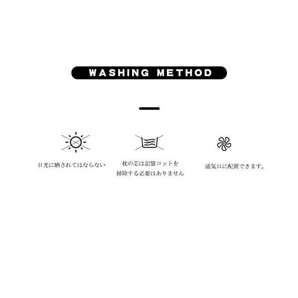 MOGU(JP)ネックピロー U型 頚椎肩こり改善 低反発 飛行機・新幹線・電車・オフィス用 旅行用 トラベル枕 洗え|sunsun-happy|06