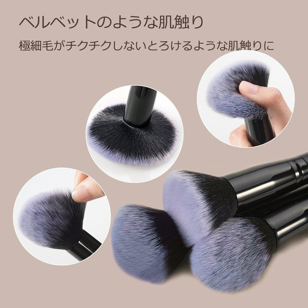Anjou メイクブラシ 8本セット 化粧筆 フェイスブラシ 高級タクロン 専用ポーチ付|sunvalley-brands-jp|03