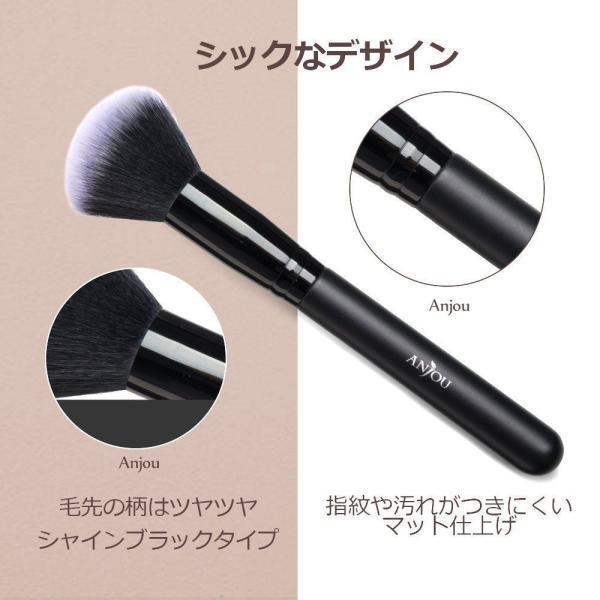 Anjou メイクブラシ 8本セット 化粧筆 フェイスブラシ 高級タクロン 専用ポーチ付|sunvalley-brands-jp|05