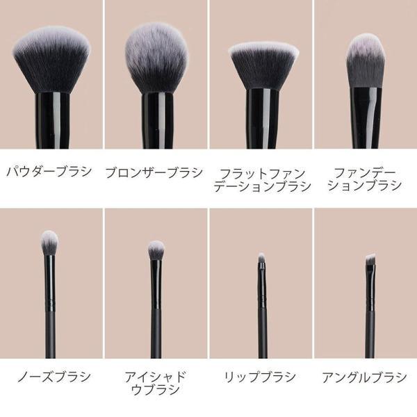 Anjou メイクブラシ 8本セット 化粧筆 フェイスブラシ 高級タクロン 専用ポーチ付|sunvalley-brands-jp|06