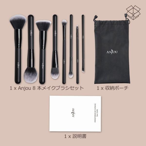 Anjou メイクブラシ 8本セット 化粧筆 フェイスブラシ 高級タクロン 専用ポーチ付|sunvalley-brands-jp|09