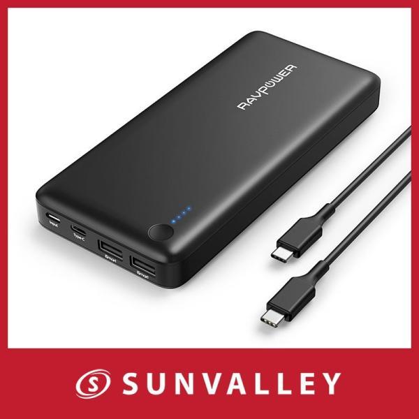 RAVPower USB-C 26800mAh パソコン 充電 バッテリー MacBook Switch 等対応 sunvalley-brands-jp