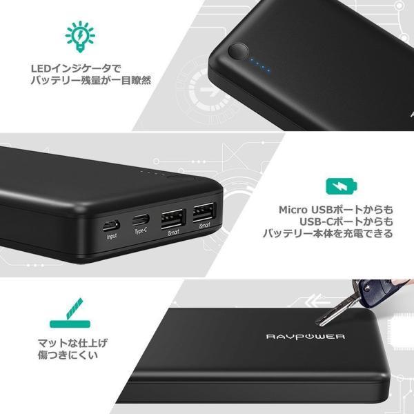 RAVPower USB-C 26800mAh パソコン 充電 バッテリー MacBook Switch 等対応 sunvalley-brands-jp 07
