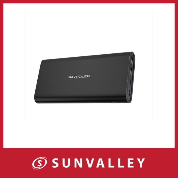 モバイルバッテリー RAVPower 26800mAh USB-C 急速充電 (デュアル入力、3台同時充電) iPhone / iPad / Android / 2015 MacBook 等対応|sunvalley-brands-jp