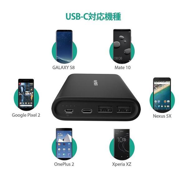 モバイルバッテリー RAVPower 26800mAh USB-C 急速充電 (デュアル入力、3台同時充電) iPhone / iPad / Android / 2015 MacBook 等対応|sunvalley-brands-jp|06