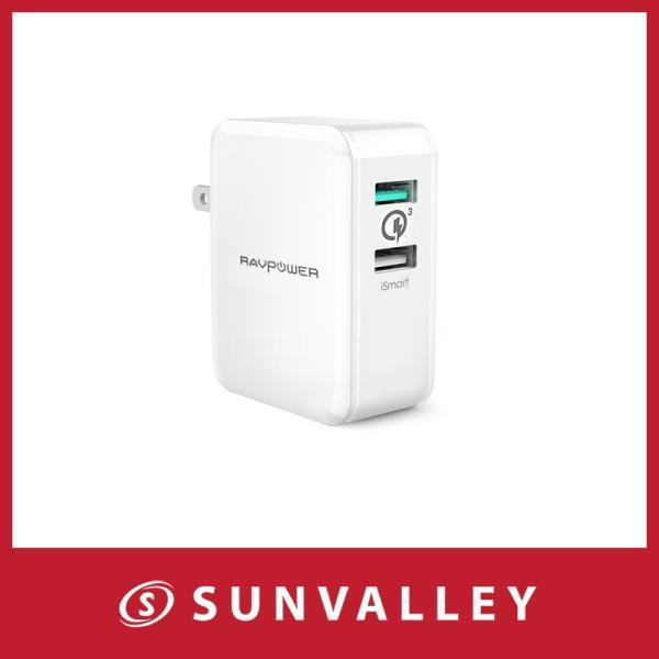 Quick Charge 3.0 急速充電器 RAVPower 30W 2ポート USB充電器 ( 急速充電 iSmart出力自動判別 ) sunvalley-brands-jp