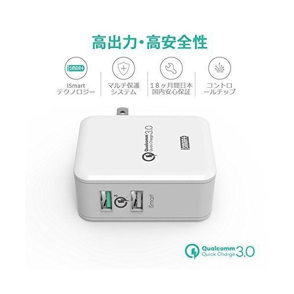 Quick Charge 3.0 急速充電器 RAVPower 30W 2ポート USB充電器 ( 急速充電 iSmart出力自動判別 ) sunvalley-brands-jp 08