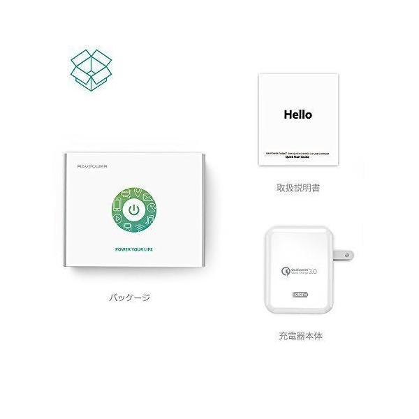 Quick Charge 3.0 急速充電器 RAVPower 30W 2ポート USB充電器 ( 急速充電 iSmart出力自動判別 ) sunvalley-brands-jp 09