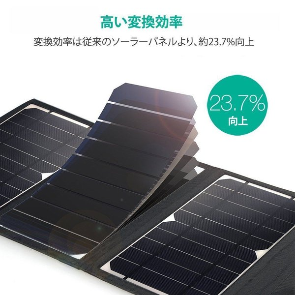 RAVPower ソーラーチャージャー ソーラー充電器 16W 2ポート iPhone Android各種対応|sunvalley-brands-jp|03