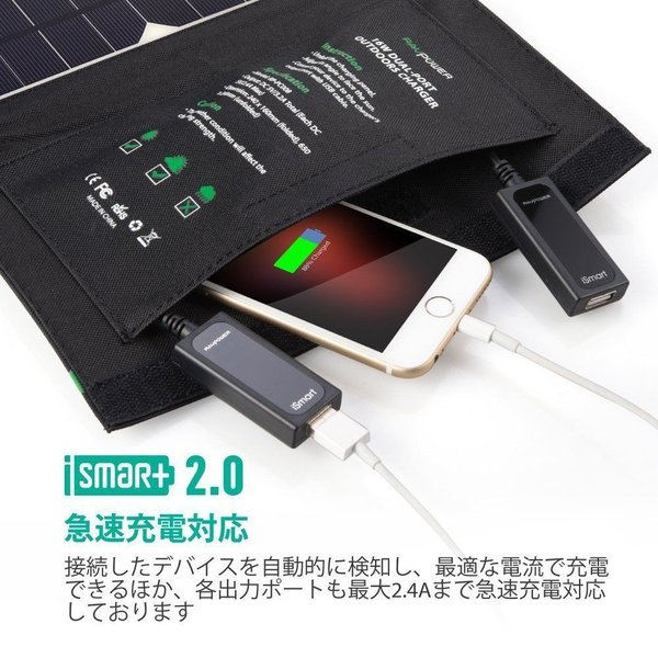RAVPower ソーラーチャージャー ソーラー充電器 16W 2ポート iPhone Android各種対応|sunvalley-brands-jp|04