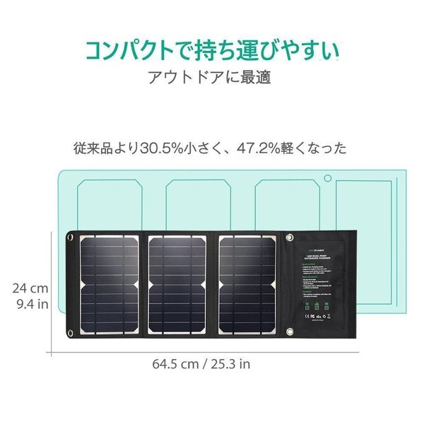 RAVPower ソーラーチャージャー ソーラー充電器 16W 2ポート iPhone Android各種対応|sunvalley-brands-jp|05