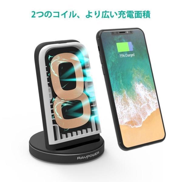 RAVPower ワイヤレス充電器 Qi 急速 Fast Charge 最大10W 2つのコイル ( iPhone X/8/8 Plus/Nexus/Galaxy 等対応)|sunvalley-brands-jp|03