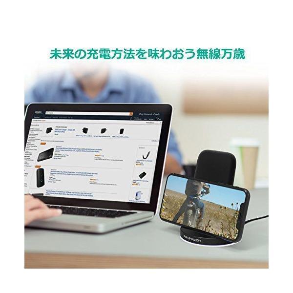 RAVPower ワイヤレス充電器 Qi 急速 Fast Charge 最大10W 2つのコイル ( iPhone X/8/8 Plus/Nexus/Galaxy 等対応)|sunvalley-brands-jp|04