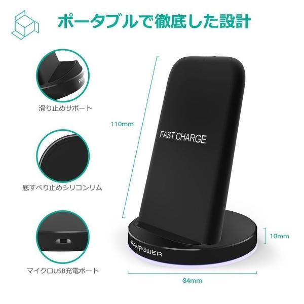 RAVPower ワイヤレス充電器 Qi 急速 Fast Charge 最大10W 2つのコイル ( iPhone X/8/8 Plus/Nexus/Galaxy 等対応)|sunvalley-brands-jp|08