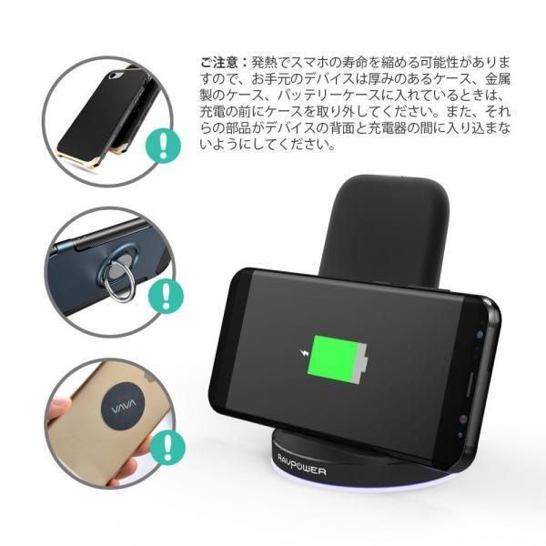 RAVPower ワイヤレス充電器 Qi 急速 Fast Charge 最大10W 2つのコイル ( iPhone X/8/8 Plus/Nexus/Galaxy 等対応)|sunvalley-brands-jp|09