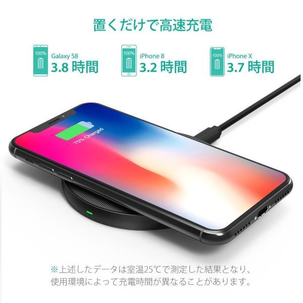 RAVPower Qi 急速 ワイヤレス充電器 ( iPhone X/8/8 Plus/Galaxy S9/Nexus 等対応)|sunvalley-brands-jp|05