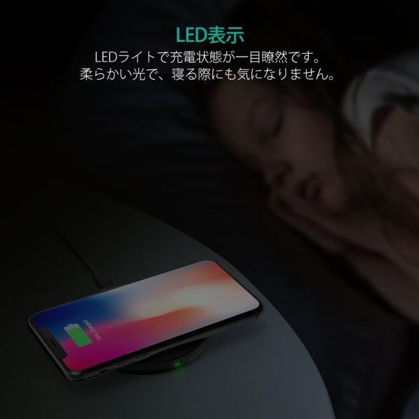 RAVPower Qi 急速 ワイヤレス充電器 ( iPhone X/8/8 Plus/Galaxy S9/Nexus 等対応)|sunvalley-brands-jp|06
