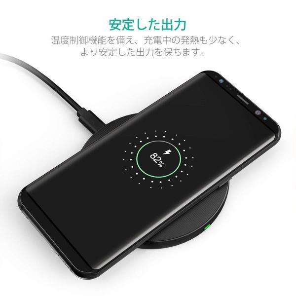 RAVPower Qi 急速 ワイヤレス充電器 ( iPhone X/8/8 Plus/Galaxy S9/Nexus 等対応)|sunvalley-brands-jp|08