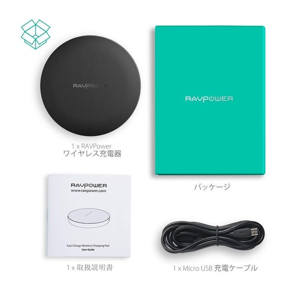 RAVPower Qi 急速 ワイヤレス充電器 ( iPhone X/8/8 Plus/Galaxy S9/Nexus 等対応)|sunvalley-brands-jp|09