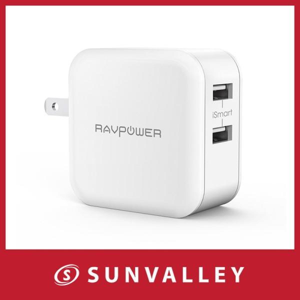 RAVPower USB 充電器 急速 (24W 2ポート) 折畳式プラグ iPhone/iPad/Android 等対応|sunvalley-brands-jp