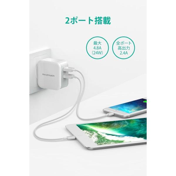 RAVPower USB 充電器 急速 (24W 2ポート) 折畳式プラグ iPhone/iPad/Android 等対応|sunvalley-brands-jp|04
