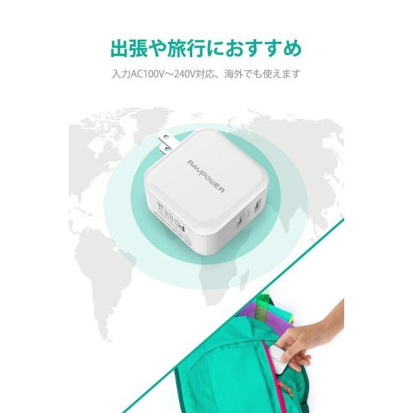 RAVPower USB 充電器 急速 (24W 2ポート) 折畳式プラグ iPhone/iPad/Android 等対応|sunvalley-brands-jp|05