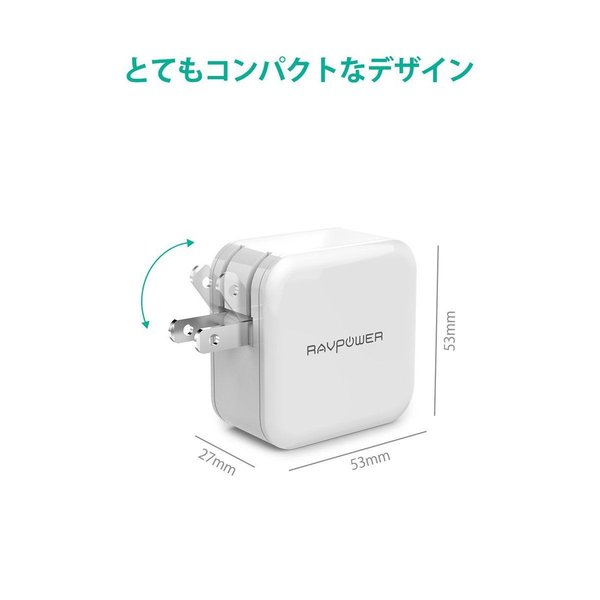 RAVPower USB 充電器 急速 (24W 2ポート) 折畳式プラグ iPhone/iPad/Android 等対応|sunvalley-brands-jp|06