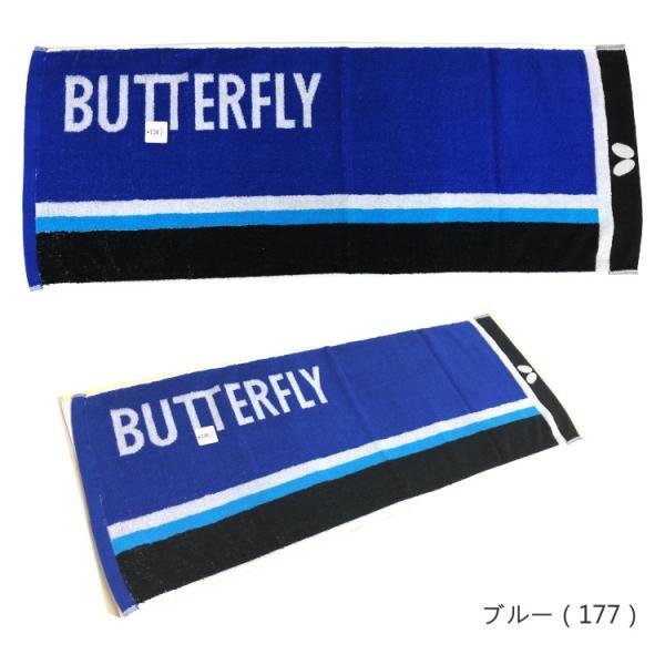 (限定品)卓球タオル バタフライ BUTTERFLY 今治HTタオル 76530|sunward|03