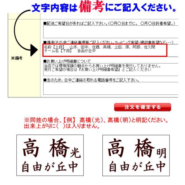 テニス ゼッケン 書体が選べるプリント 1枚からOK メール便利用可 sunward 02