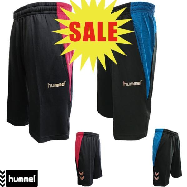 (決算セール)hummel ヒュンメル ハンドボール ハーフパンツ HAY6009HP メンズ・レディース ジャージ トレーニングパンツ セール sale %off|sunward