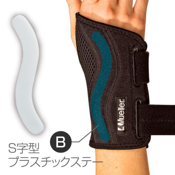 手首サポーター ミューラー フィッテッド リストブレイス 左手用 右手用 腱鞘炎 TFCC損傷 手根管症候群 スポーツ用 普段使い がっちり 固定|sunward|04