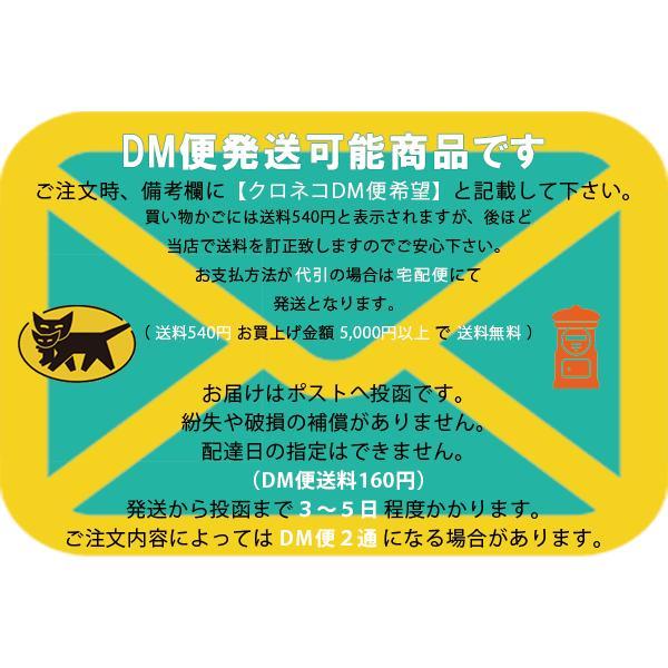 (限定特価/在庫限り) 卓球ラバー ニッタク ビュートリー エネルギー集約型 表ソフトラバー Nittaku NR-8566|sunward|03
