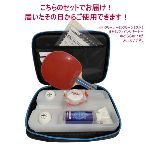 ニッタク 初心者・新入生応援セット サナリオンNK 卓球ラケット シェークハンド Nittaku|sunward|08