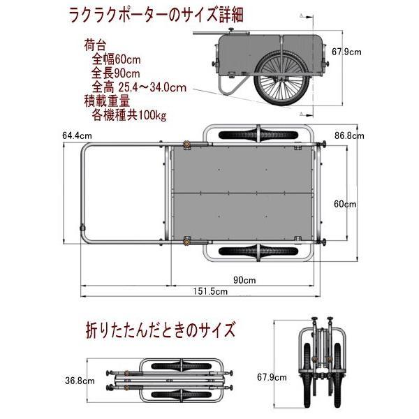 折りたたみリヤカー アルミ製 ノーパンクタイヤ RP-5400NP リアカー|sunward|03
