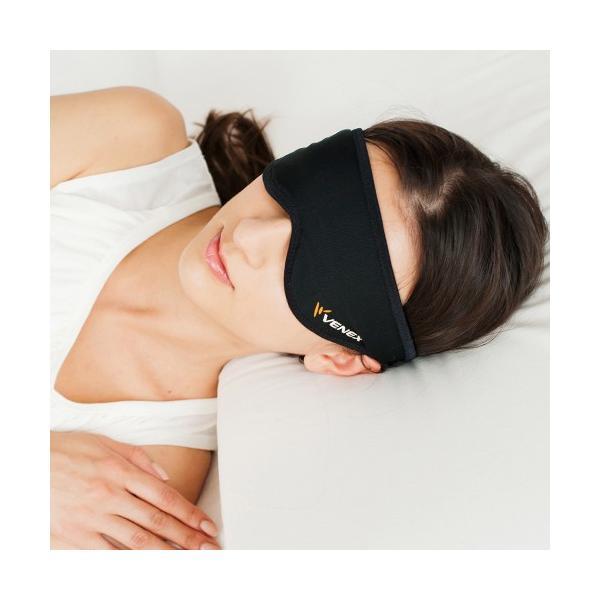 (メール便限定送料無料) ベネクス VENEX アイマスク リカバリーウェア 睡眠用 安眠|sunward|04