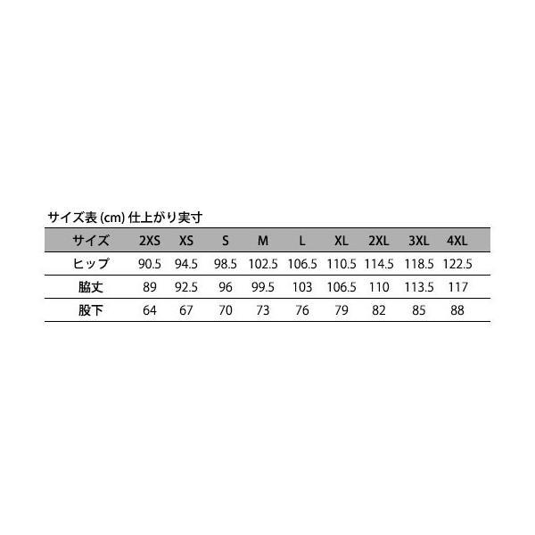 卓球ジャージパンツ VICTAS ヴィクタス V-NJP906 メンズ レディース 033162 sunward 03