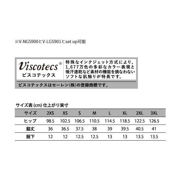 ゲームパンツ VICTAS ヴィクタス V-NGP904 卓球ユニフォーム 034557|sunward|05