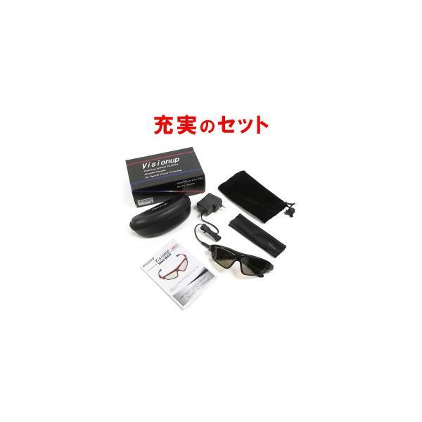 ビジョナップ・レディース/ジュニア 動体視力トレーニング メガネ VJ11-AF Visionup Junior|sunward|03