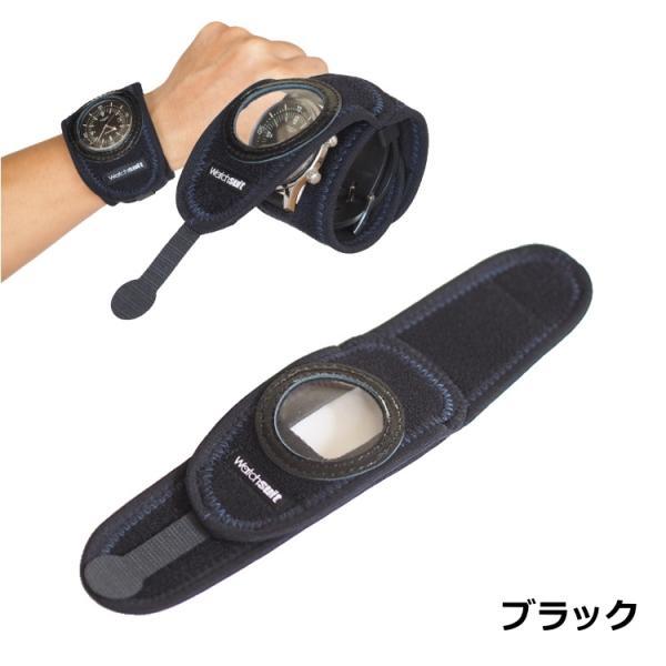 ウォッチスーツ VR 腕時計の保護カバー Watch suit vr|sunward|07