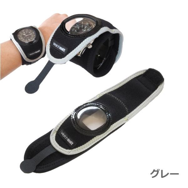 ウォッチスーツ VR 腕時計の保護カバー Watch suit vr|sunward|08