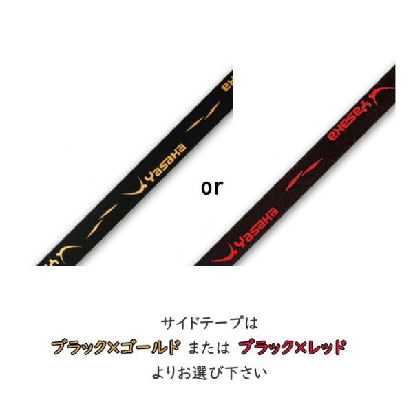 卓球ラケット ヤサカ 初心者〜中級者へのステップアップセット リーンフォースAC|sunward|03