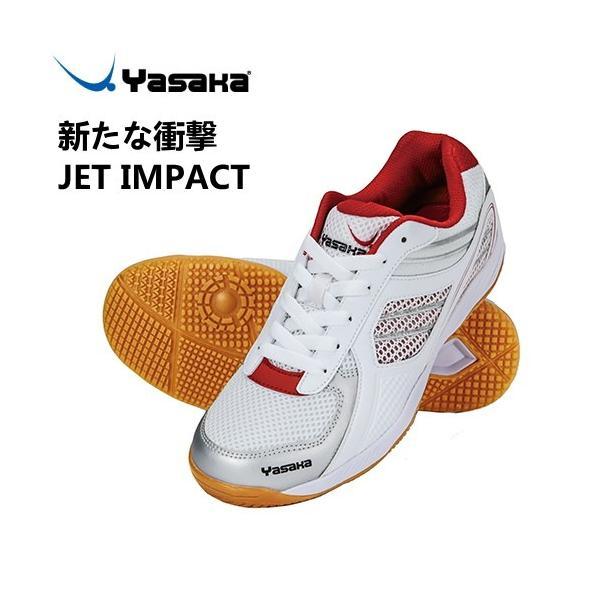 (限定特価/在庫限り) 卓球シューズ ヤサカ Yasaka ジェット・インパクト(JET IMPACT) レッド E-200