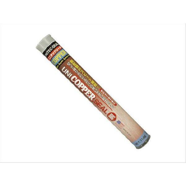 ユニテックシール 銅配管補修用強力エポキシパテ Copper Seal