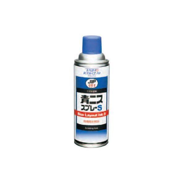 イチネンケミカルズ(旧タイホーコーザイ) 青ニススプレーS (00151)