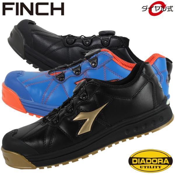 送料無料 安全靴 作業靴 ディアドラ DIADORA ドンケル 安全スニーカーFINCHフィンチ ローカット ダイヤル メンズ Boa JSAA規格A種 耐摩耗性 オシャレおしゃれ