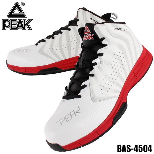 送料無料 ピーク PEAK 安全靴 作業靴  スニーカー 軽量 銅鉄先芯 ミッドカット 紐 BAS-4504 耐油 耐摩擦 耐滑 通気性クッション性反発力 おしゃれかっこいい