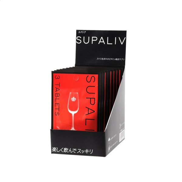 スパリブ(SUPALIV) 3粒入り10袋|supaliv